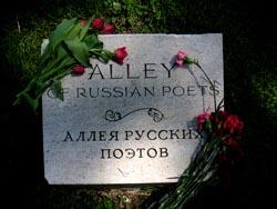 http://www.russianwashingtonbaltimore.com/files/Aleey%207%20May%20Pl-wb.jpg
