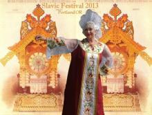 Ведущая Фестиваля Славянской Культуры Рэйчел Лехерзак